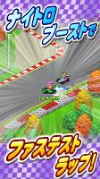Screenshot 3: 開幕!方程式大獎賽 GP2