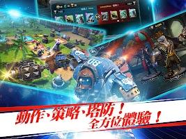 Screenshot 3: 天際奇兵