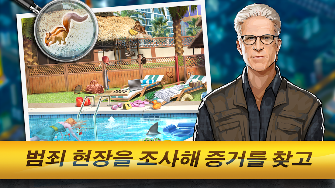 Screenshot 1: CSI: Hidden Crimes