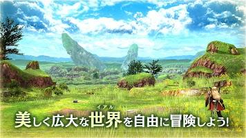Screenshot 2: 卡拉邦 CARAVAN STORIES  | 日文版