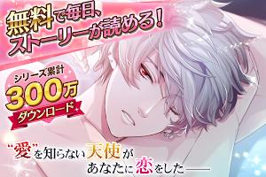 Screenshot 1: 夢魔後宮(日文版)