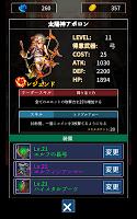 Screenshot 4: コイン&ダンジョン
