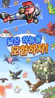 Screenshot 4: 비행대 스토리