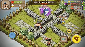 Screenshot 3: 도망가 친구들
