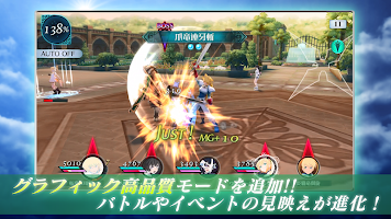 Screenshot 3: Tales of the Rays | Japonés