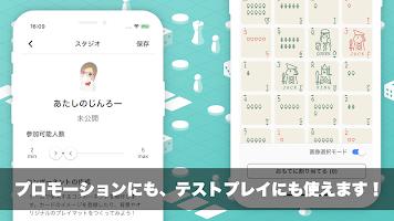 Screenshot 3: アンシール
