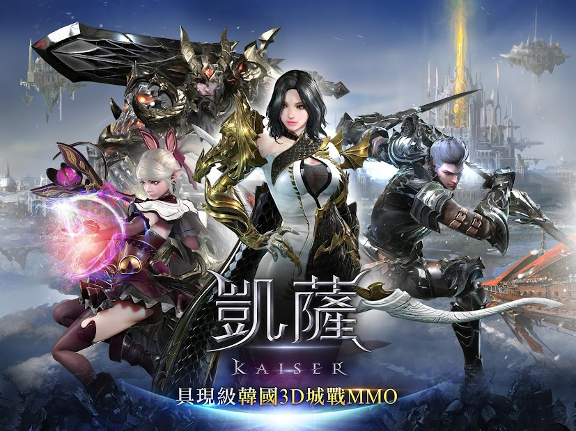 Screenshot 1: 凱薩