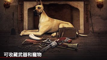 Screenshot 3: 勇闖死人谷
