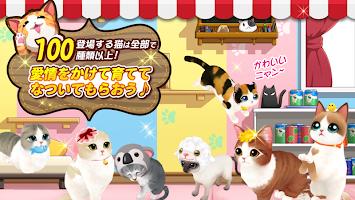 Screenshot 3: 貓咪咖啡店