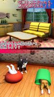 Screenshot 1: 逃脫遊戲俱樂部 來見小貓篇