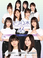 Screenshot 4: Nogizaka46 ~always with you~