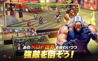 Screenshot 4: 더 킹 오브 파이터즈'98 UM온라인 | 일본버전