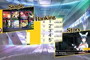 Screenshot 4: TAPSONIC TOP   โกลบอล