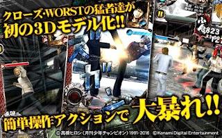 Screenshot 2: クローズxWORST~打威鳴舞斗~