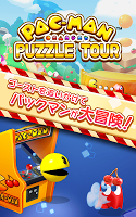 Screenshot 1: PAC-MAN PUZZLE TOUR