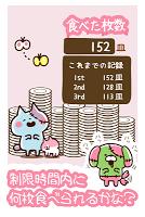 Screenshot 4: Zombie Cat Conveyor Belt Sushi