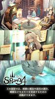 Screenshot 3: 魔女の泉4
