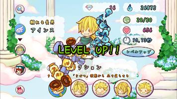 Screenshot 4: 天使的工作