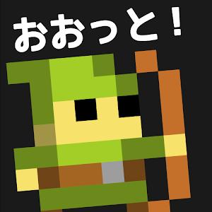 Icon: おおっと!ダンジョン ~ふしぎなゲームブック~