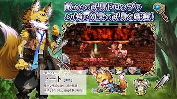 Screenshot 4: RPG ルインバース Trial