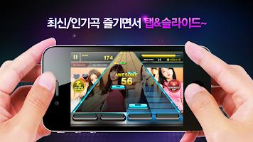 Screenshot 4: 音速出擊- TAP SONIC by Pmang