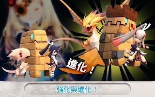 Screenshot 4: 小小諾亞/ Little Noah