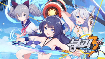 Screenshot 1: Honkai Impact 3 (KR)
