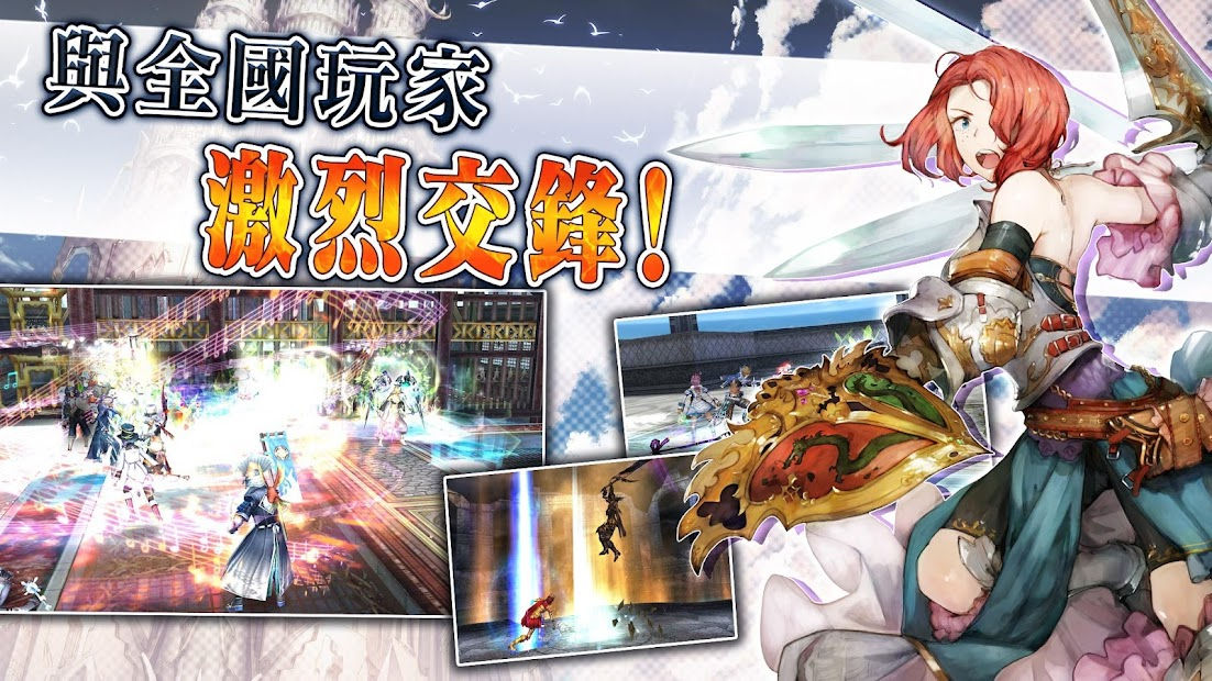 Screenshot 3: AVABEL ONLINE 絆之塔