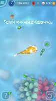 Screenshot 1: Zen Koi 2 - 젠 코이 2