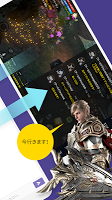 Screenshot 2: 天堂2:革命/天堂2:重生  Report Talk