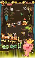 Screenshot 4: 애니팡 사천성 for kakao