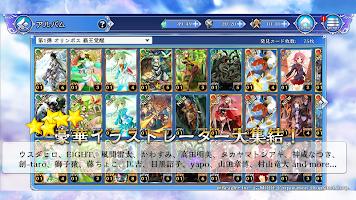 Screenshot 4: 蒼天のスカイガレオン