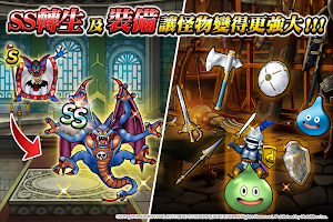 Screenshot 3: Dragon Quest Monsters: Super Light | จีนดั้งเดิม