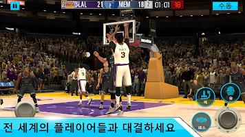 Screenshot 1: NBA 2K 모바일 농구