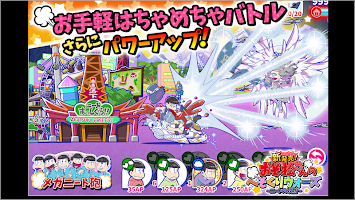 Screenshot 1: Osomatsu-san Money Wars ~When NEETS Attack~