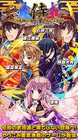 Screenshot 1: 武士tactics