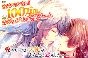 Screenshot 1: Nightmare Harem   Japonés