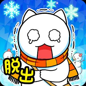 Icon: 貓咪與冰之城
