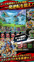 Screenshot 2: クロスリバース - 人気ゲーム 本格ドットRPGゲーム
