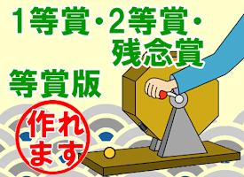 Screenshot 3: 今日運勢之彩票抽獎