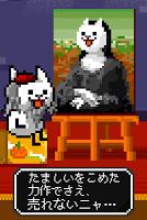 Screenshot 1: 「お金を分けてくれたら絵を描かせてあげる・・」モニャリザ革命