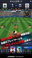 Screenshot 4: 天天職業棒球