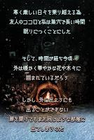 Screenshot 2: 走出巢穴