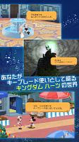 Screenshot 2: KINGDOM HEARTS Unchained χ (KHUx JP)