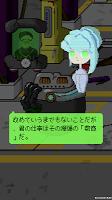 Screenshot 2: Little Bomb Girl