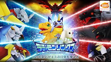 Screenshot 1: 數碼寶貝 LinkZ (日版)