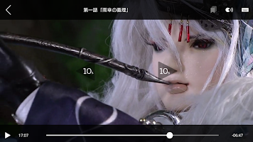 Screenshot 4: Thunderbolt Fantasy 東離劍遊紀 日版