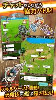 Screenshot 3: Chronos Age