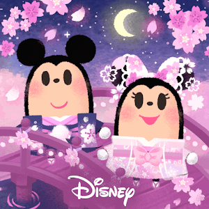 Icon: Disney My Little Doll