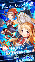 Screenshot 4: 虚構少女-E.G.O-
